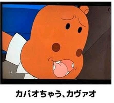 f:id:TatakiKatsuwono:20210403193530j:plain