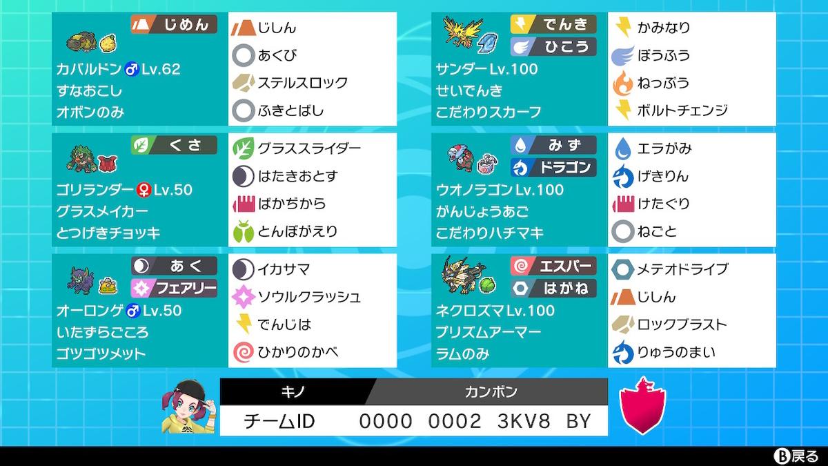 f:id:TatakiKatsuwono:20210403194052j:plain