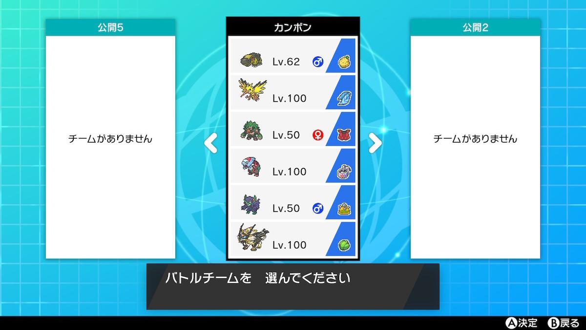 f:id:TatakiKatsuwono:20210403194314j:plain