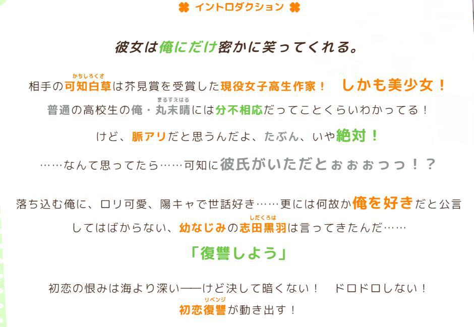 f:id:Tatamin:20210719224655j:plain