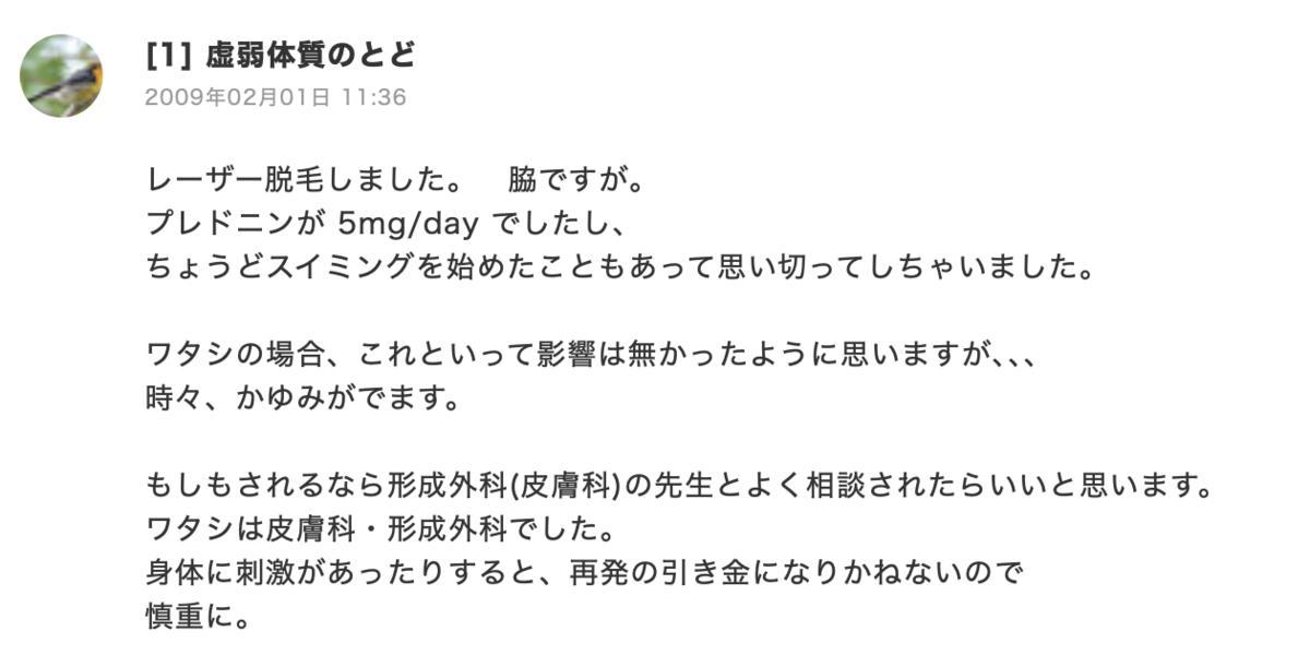 f:id:Tatsu-0:20210218111935p:plain