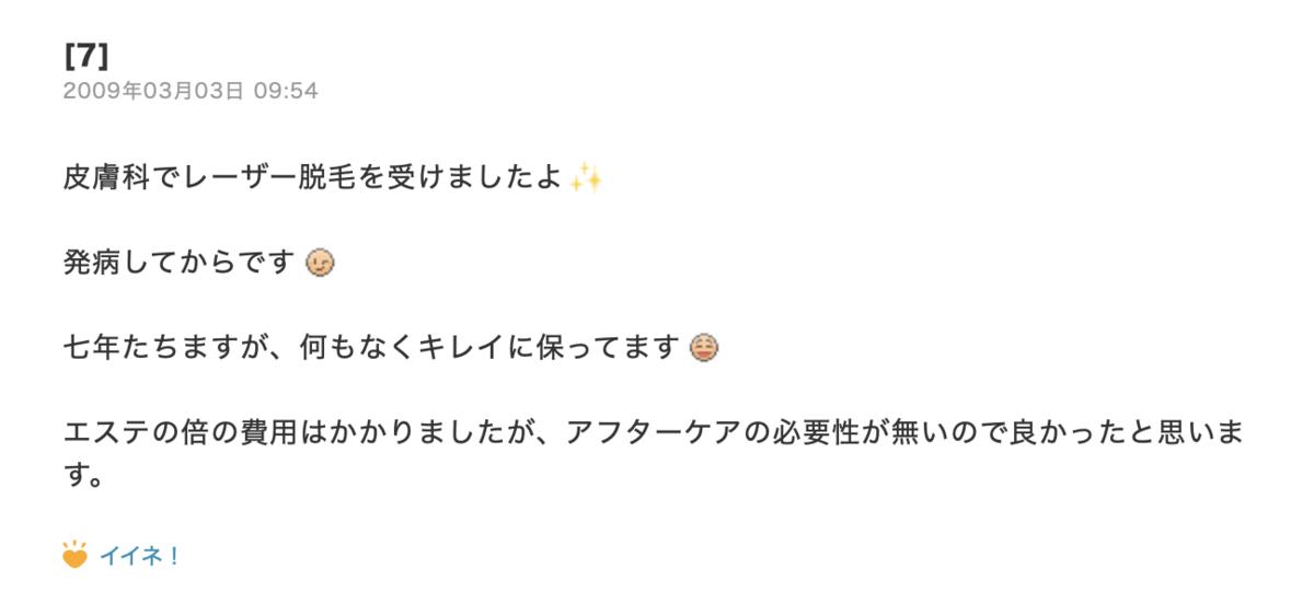 f:id:Tatsu-0:20210218111939p:plain
