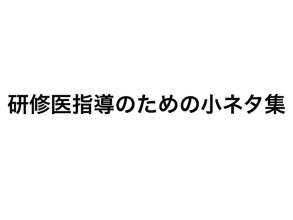 f:id:Tatsu21:20170121001508j:plain