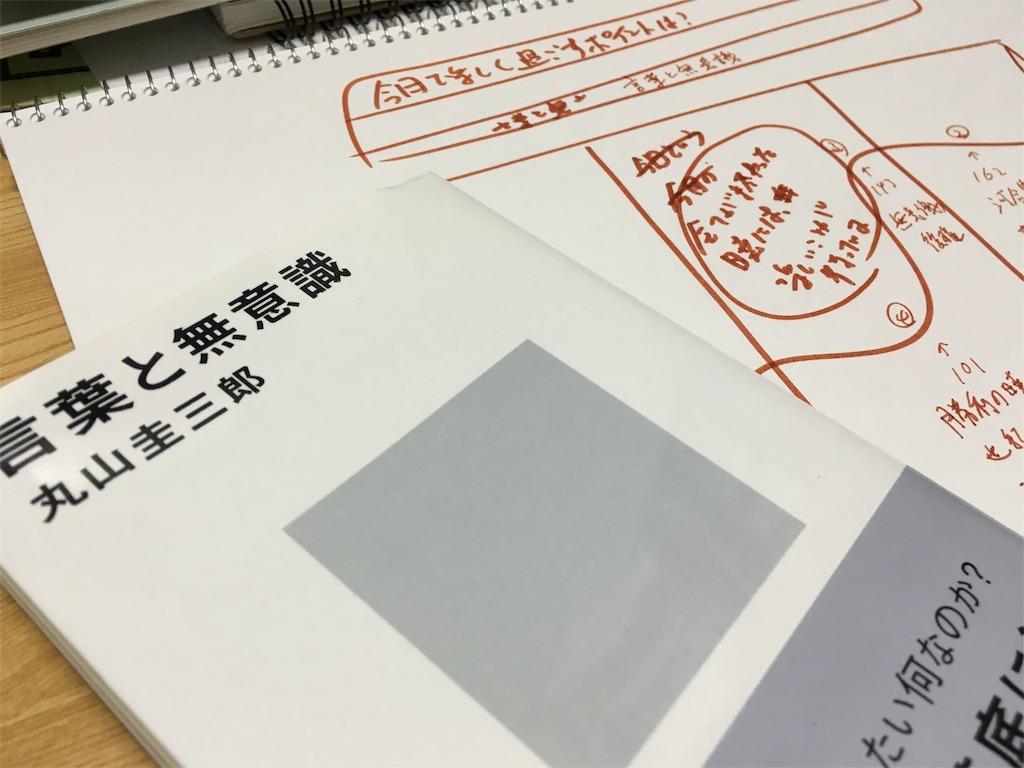 f:id:Tatsuki-z:20160613200240j:image
