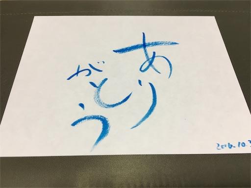 f:id:Tatsuki-z:20161004005612j:image