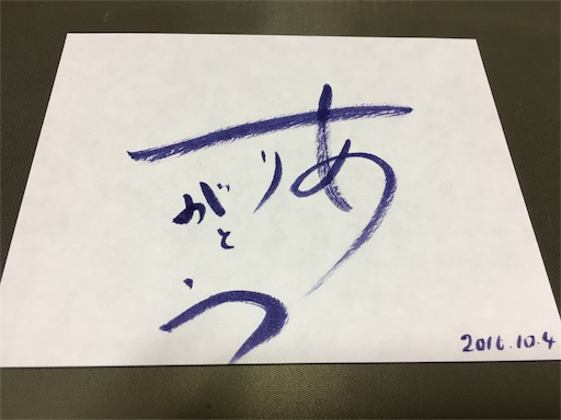 f:id:Tatsuki-z:20161005010323j:image