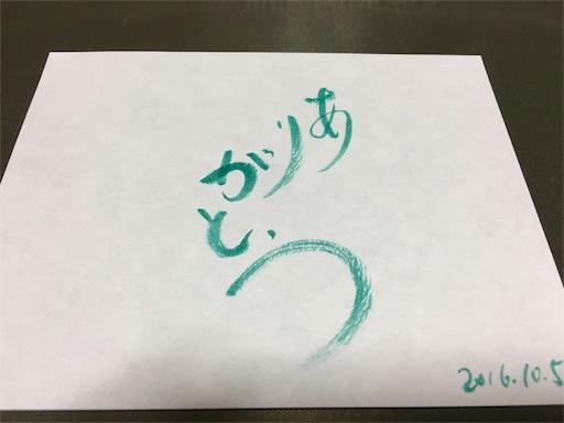 f:id:Tatsuki-z:20161006005620j:image