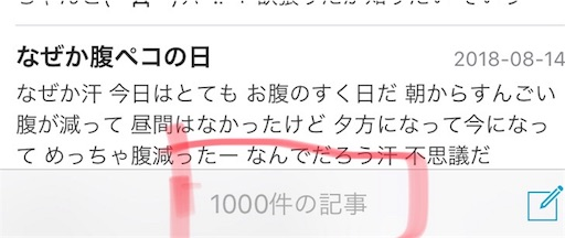 f:id:Tatsuki-z:20180815002539j:image