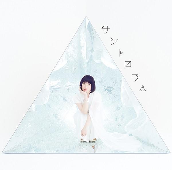 f:id:Tatsumi30A:20170904182545j:plain