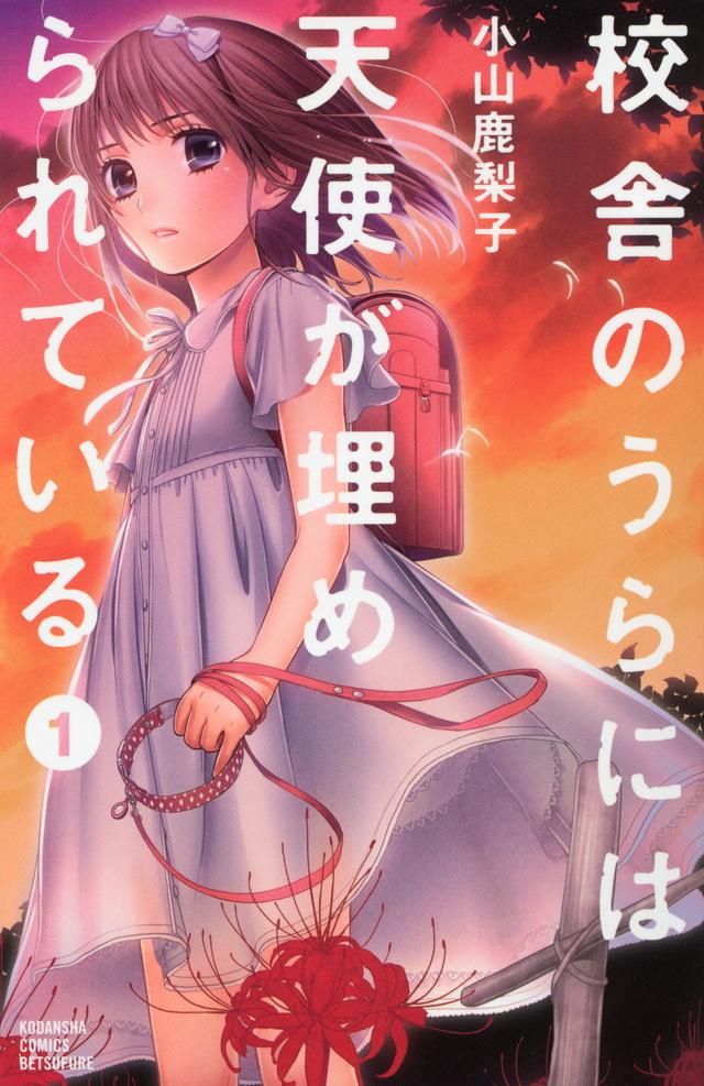 f:id:Tatsumi30A:20170907205259j:plain