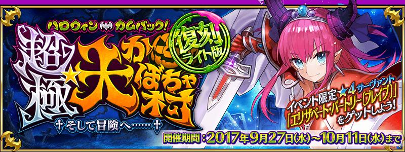 f:id:Tatsumi30A:20170925223526p:plain