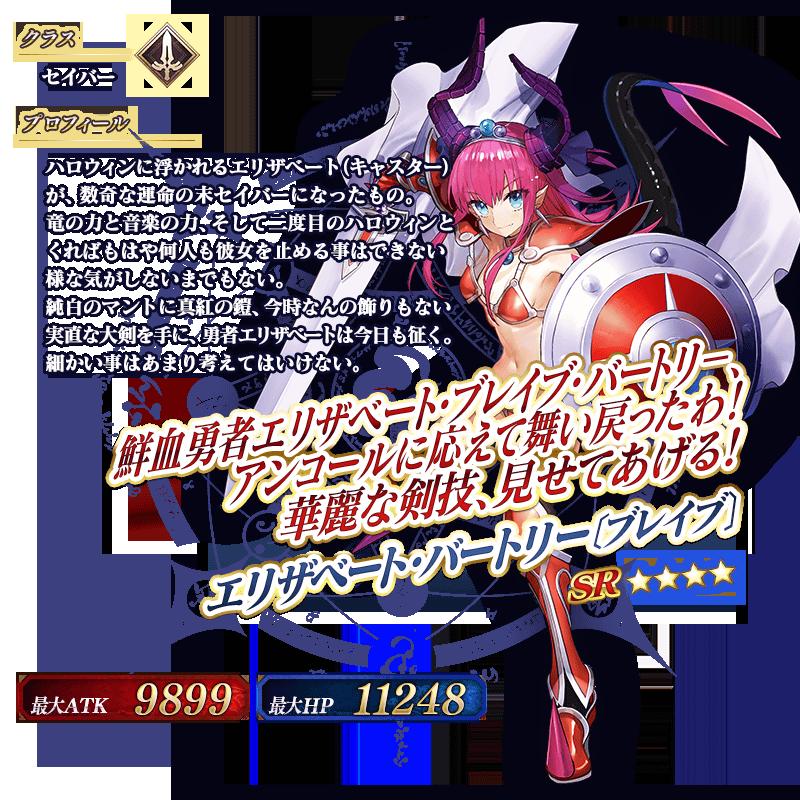 f:id:Tatsumi30A:20170925224531p:plain