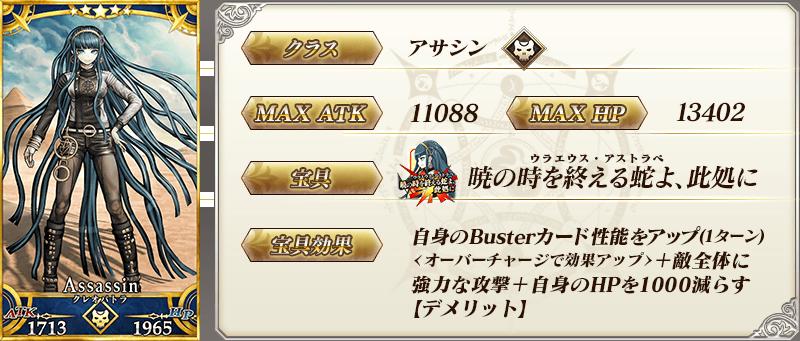 f:id:Tatsumi30A:20170925231138p:plain