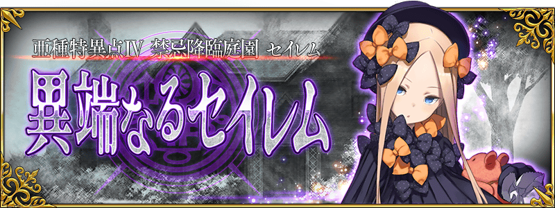 f:id:Tatsumi30A:20171120182612p:plain