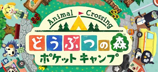 f:id:Tatsumi30A:20171122024434j:plain