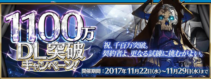 f:id:Tatsumi30A:20171122212041p:plain