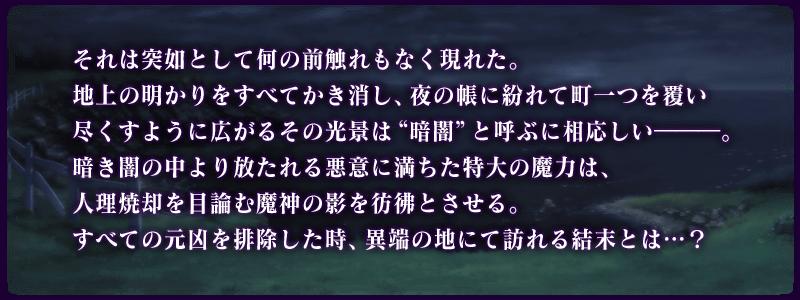 f:id:Tatsumi30A:20171128222904p:plain