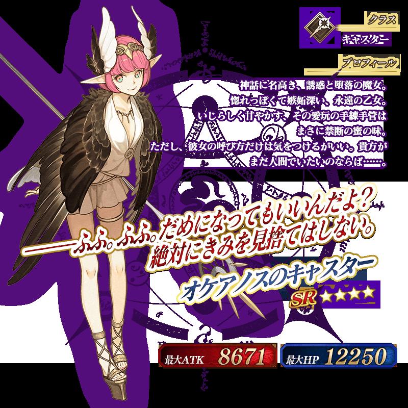 f:id:Tatsumi30A:20171128230845p:plain