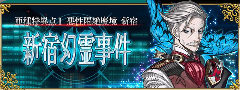 f:id:Tatsumi30A:20171204171657p:plain