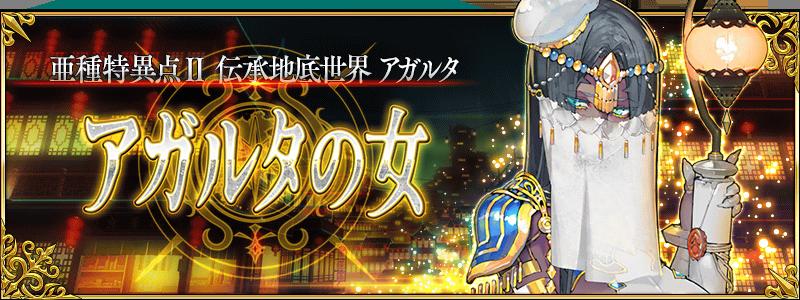 f:id:Tatsumi30A:20171204172357p:plain