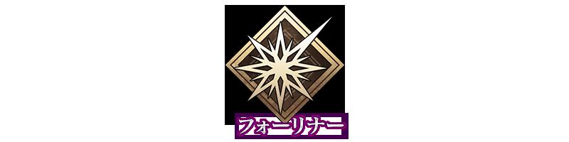 f:id:Tatsumi30A:20171208162808p:plain
