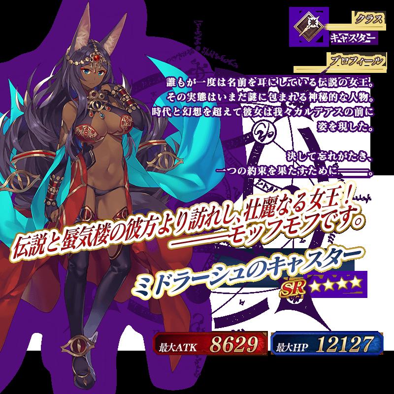f:id:Tatsumi30A:20171208163431p:plain