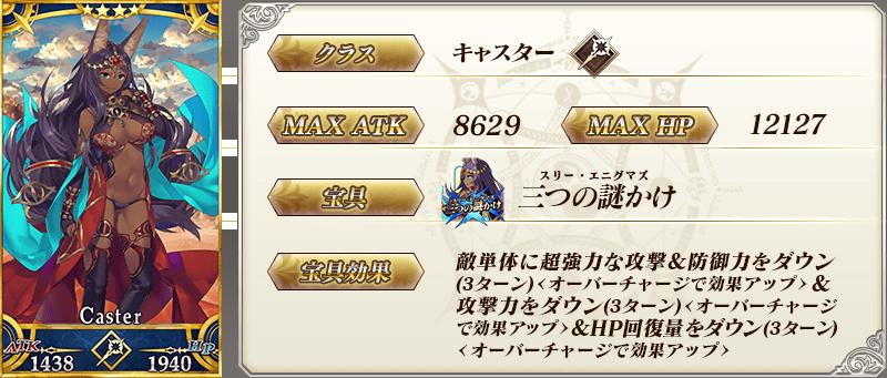 f:id:Tatsumi30A:20171208163452p:plain