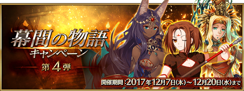 f:id:Tatsumi30A:20171208164632p:plain