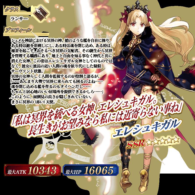 f:id:Tatsumi30A:20171213191330p:plain