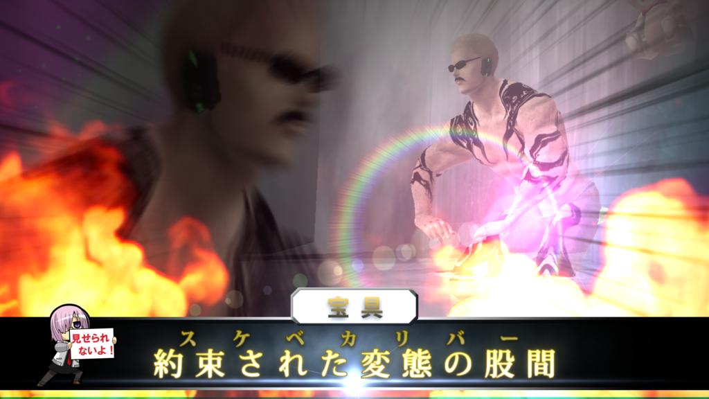 f:id:Tatsumi30A:20171217195203p:plain