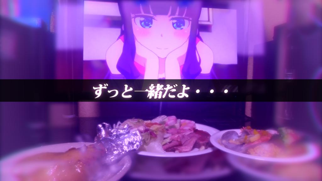 f:id:Tatsumi30A:20171224213925p:plain