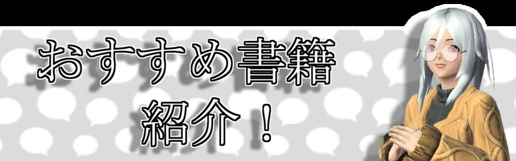 f:id:Tatsumi30A:20180108193445p:plain