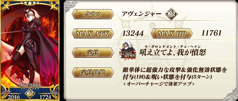 f:id:Tatsumi30A:20180109225732p:plain