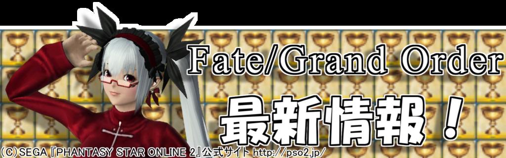 f:id:Tatsumi30A:20180131144949p:plain