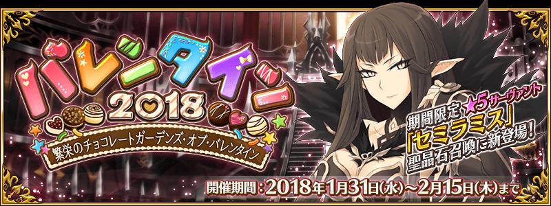 f:id:Tatsumi30A:20180131153138p:plain