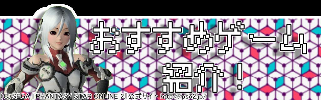 f:id:Tatsumi30A:20180206191938p:plain