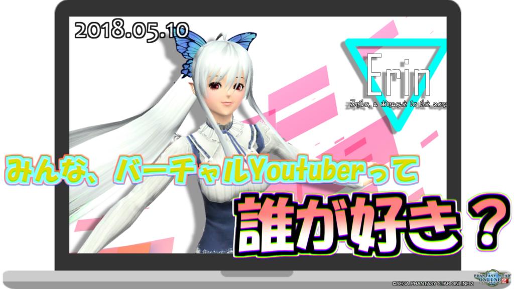 f:id:Tatsumi30A:20180510025501p:plain
