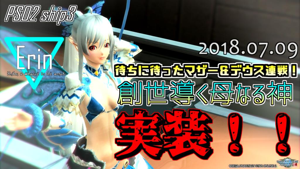 f:id:Tatsumi30A:20180709044416p:plain