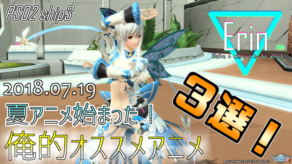 f:id:Tatsumi30A:20180719035737p:plain