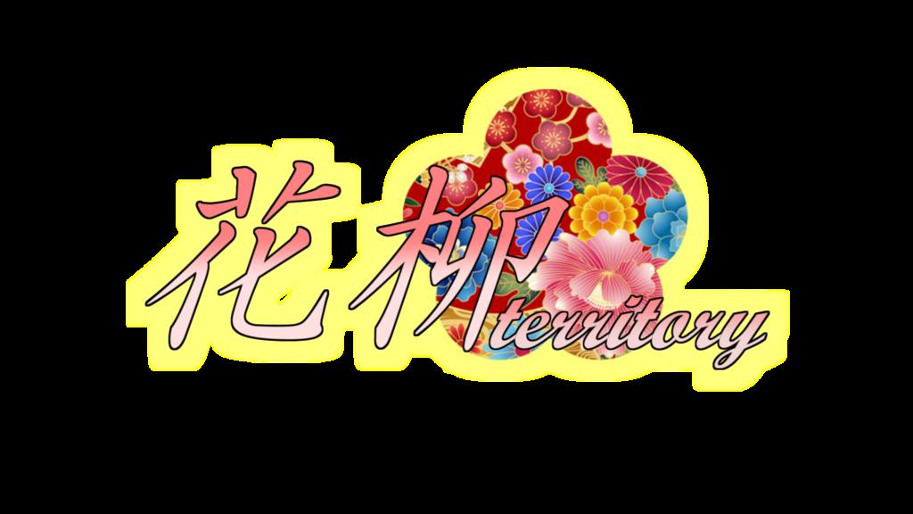 f:id:Tatsumi30A:20180720153244p:plain