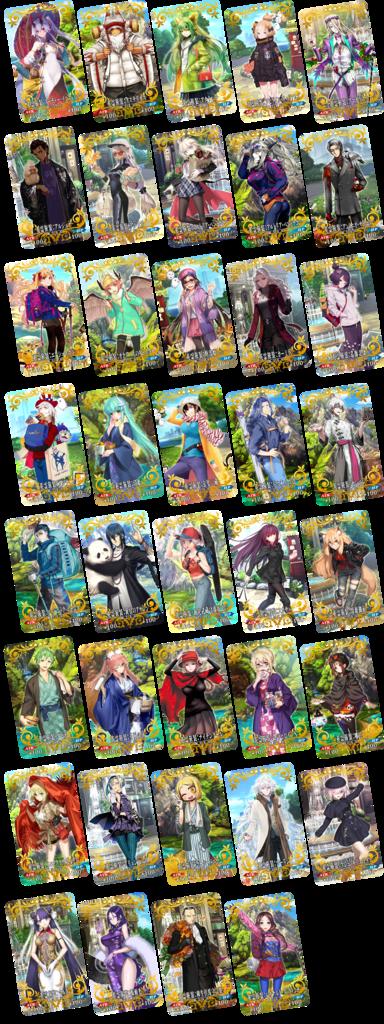 f:id:Tatsumi30A:20180729190229p:plain