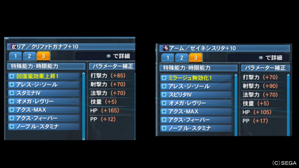 f:id:Tatsumi30A:20180825214012p:plain