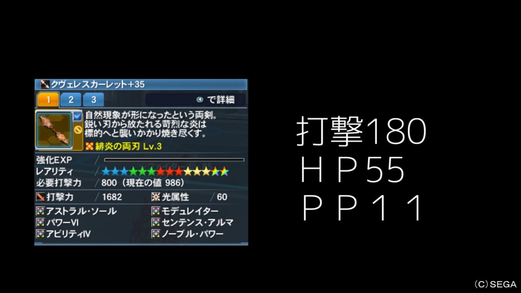 f:id:Tatsumi30A:20180825222013p:plain