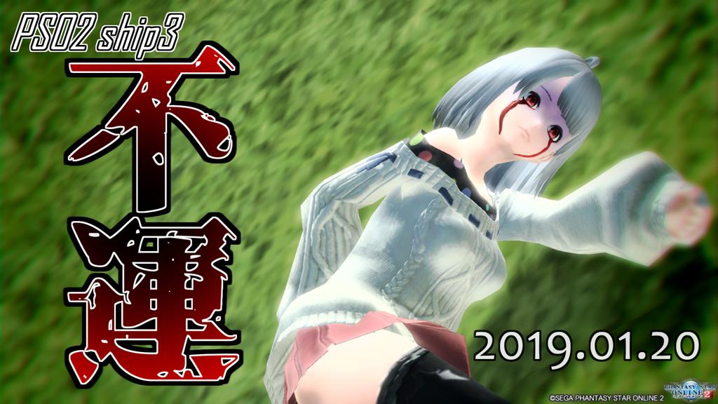 f:id:Tatsumi30A:20190120164209p:plain