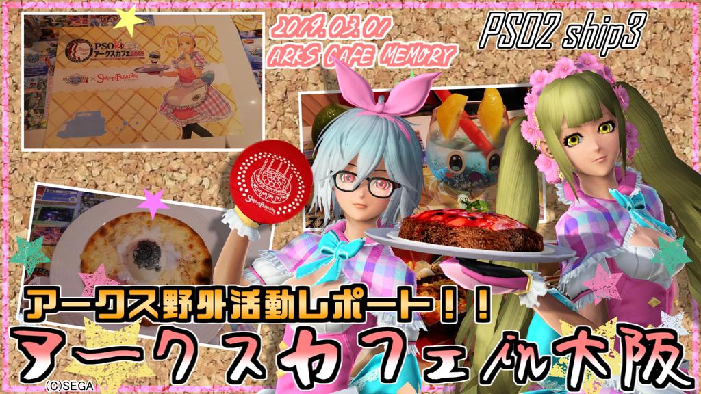 f:id:Tatsumi30A:20190302185225p:plain
