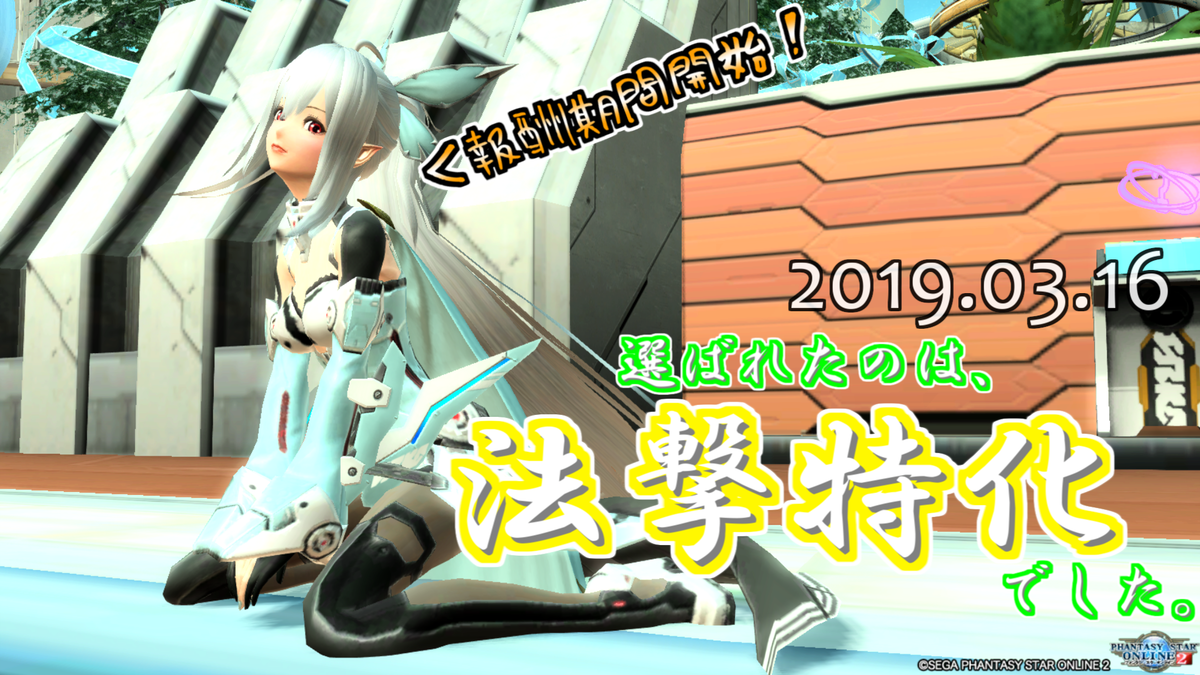 f:id:Tatsumi30A:20190316163302p:plain