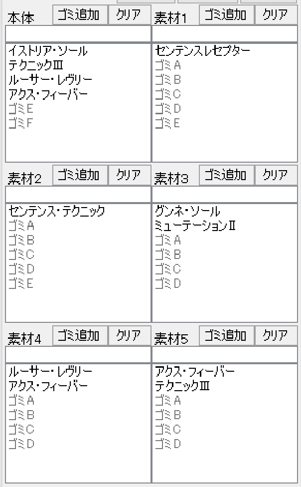 f:id:Tatsumi30A:20190316171856j:plain