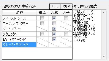 f:id:Tatsumi30A:20190316181537j:plain