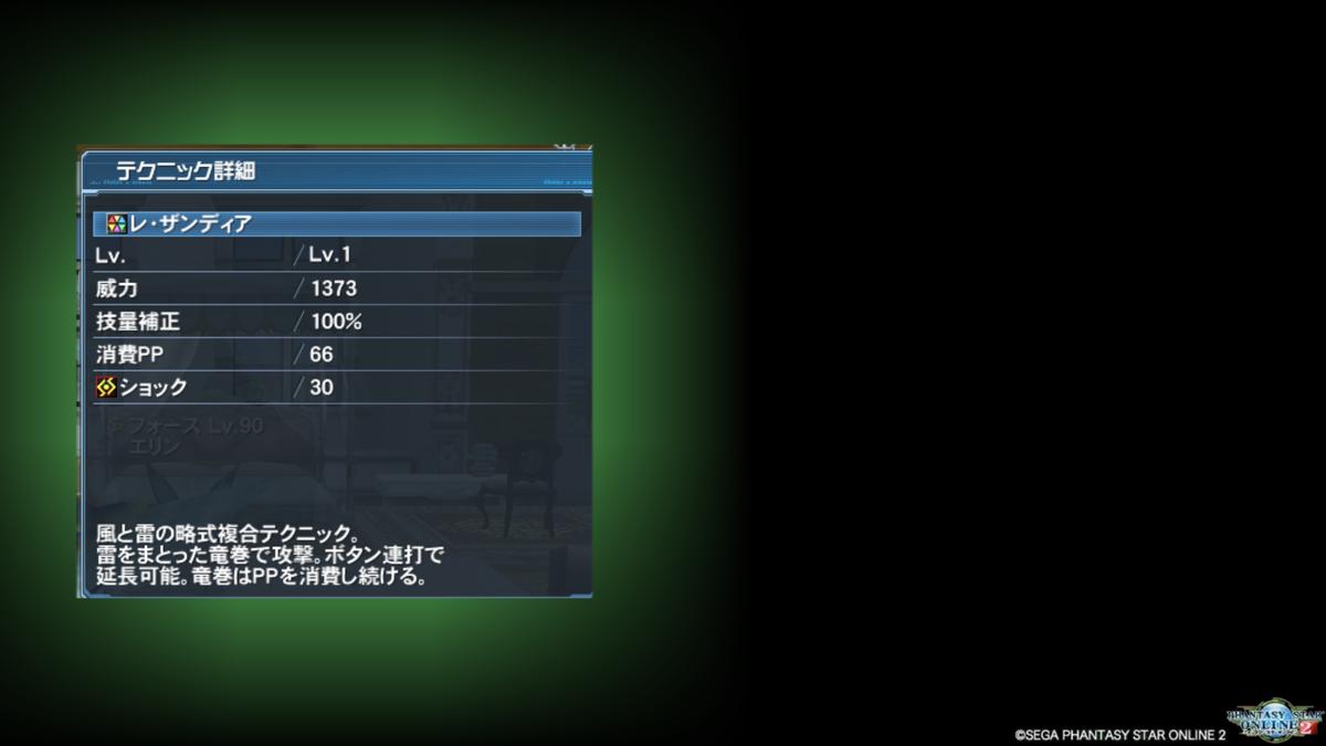 f:id:Tatsumi30A:20190423195752p:plain