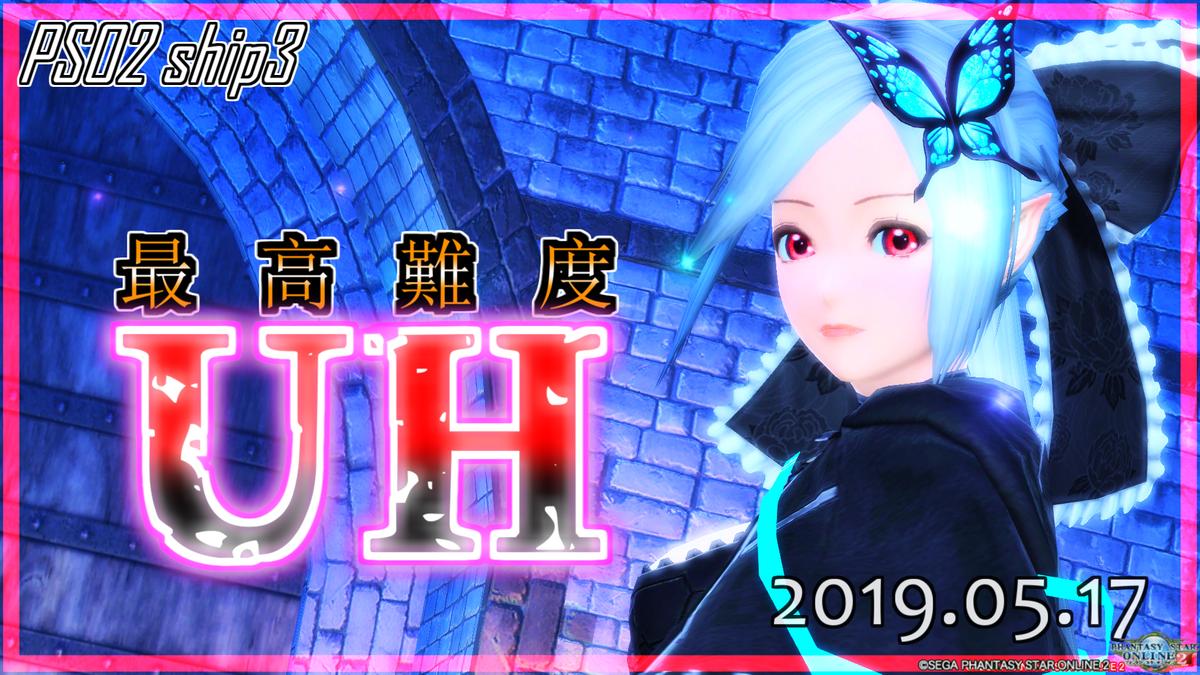 f:id:Tatsumi30A:20190516162232p:plain